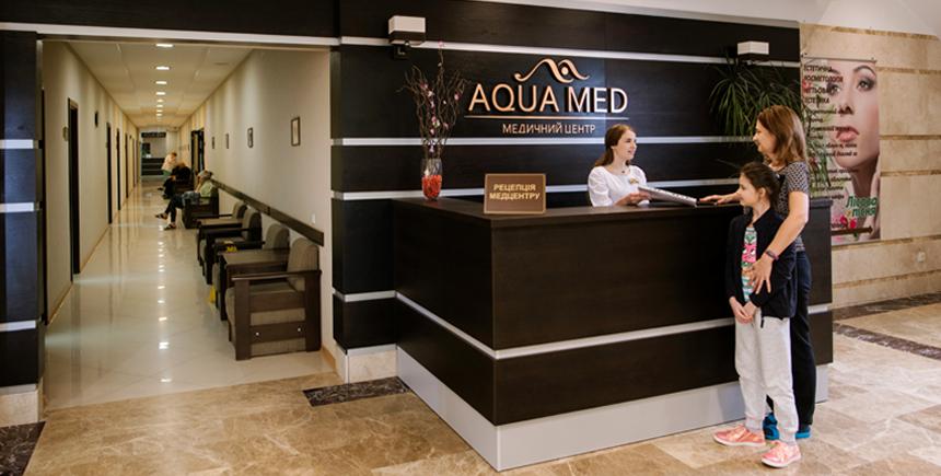 """Медичний центр """"AQUA MED"""""""