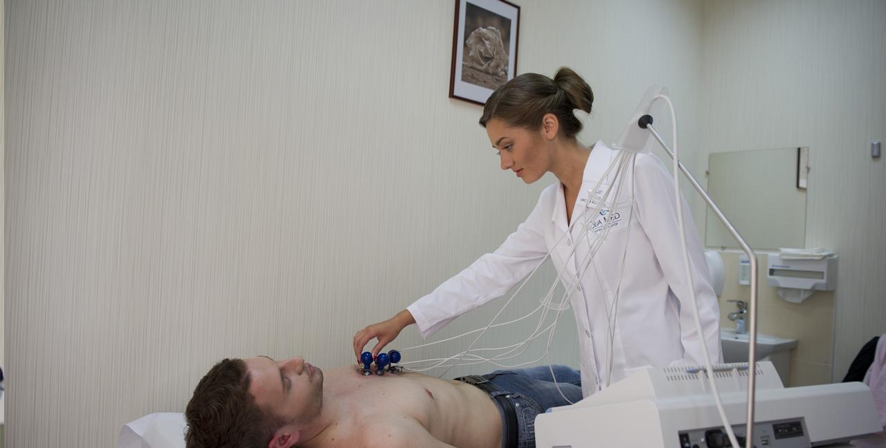 Фізіотерапевтичне відділення